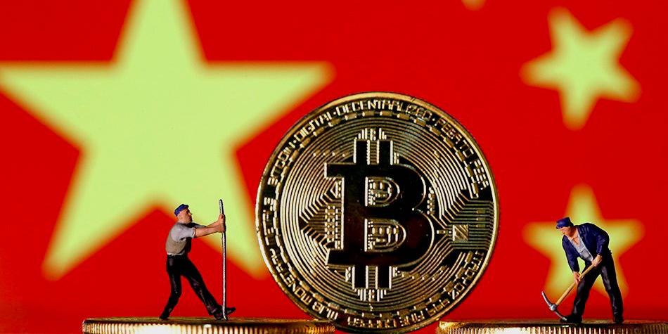 China Blockchain Development
